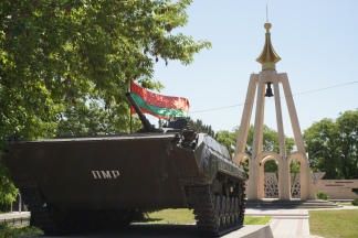 Memorial with a tank, typical here