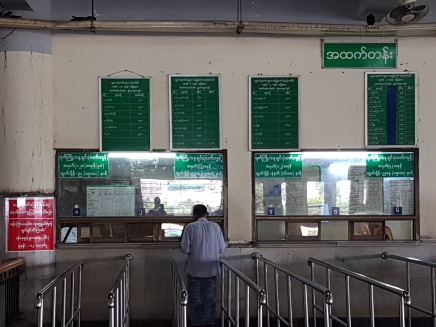 Ticket office in Mandalay