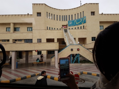 Sofeh bus central in Esfahan