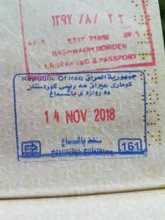 Iraq passport stamp
